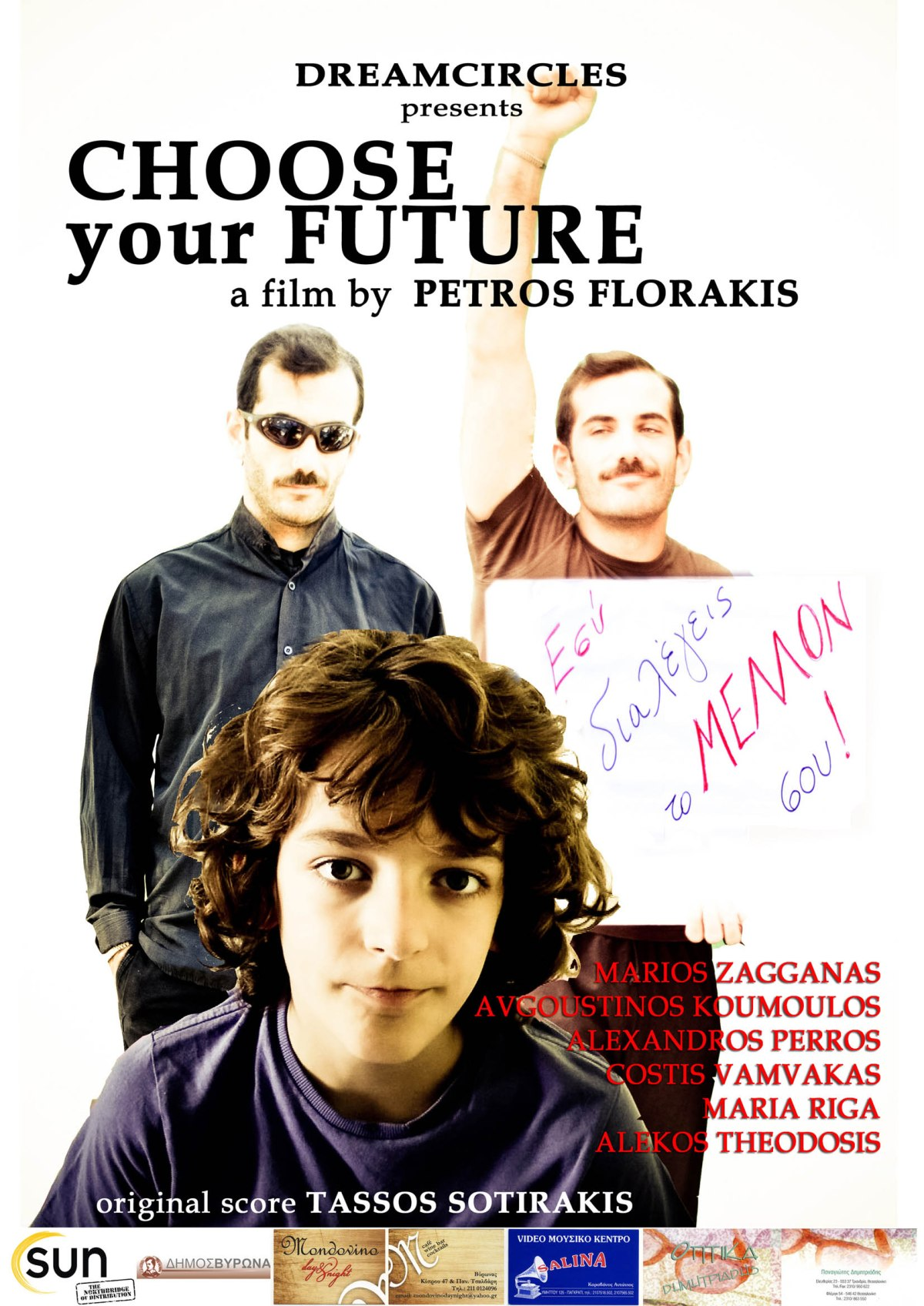 Choose Your Future(2015)