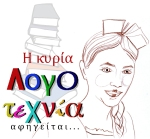 logoKYRIAlogotexnia2d2b2