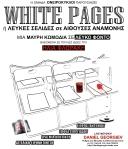 WhitePages_exofyllo