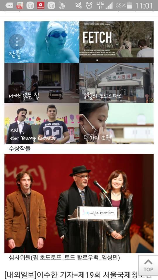 Seoul|Grand Prize|CineLike Lab(2018)