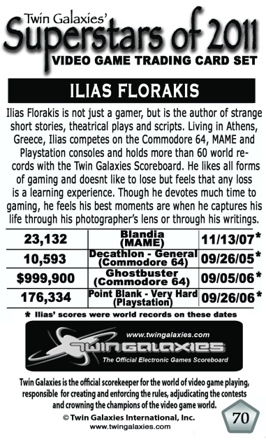 070-BACK-ILIAS-FLORAKIS